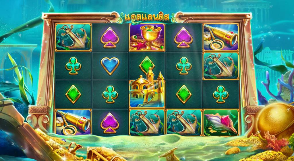 เสี่ยงดวงลุ้นโชคกับ เกมสล็อต Atlantis