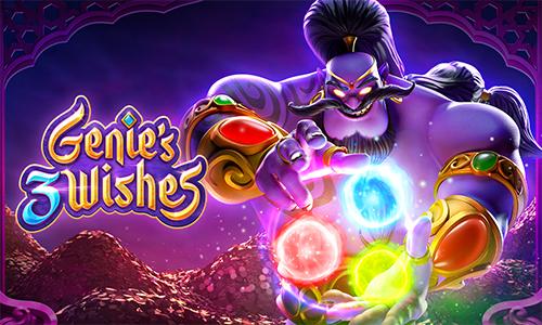 สุดยอดเกม pgslot Genie's 3 Wishes - รูปแบบเกม 3 มิติ  ได้รับเสียงตอบรับดีที่สุด