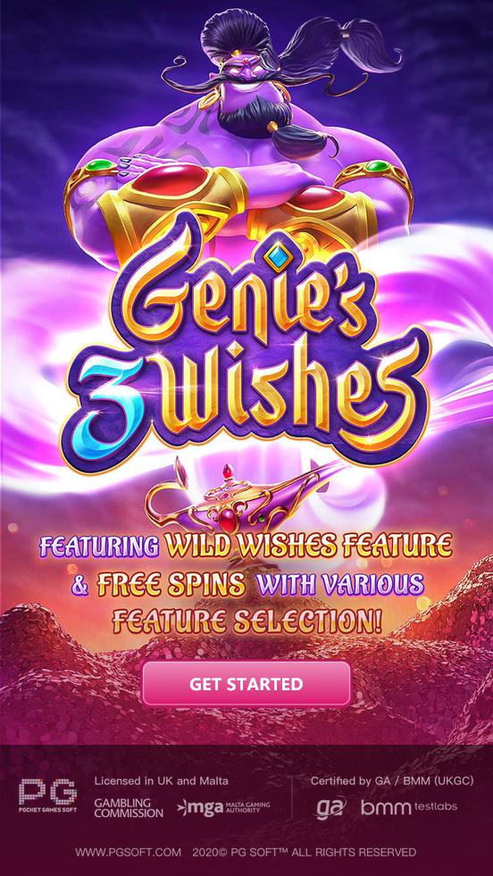 สุดยอดเกม pgslot Genie's 3 Wishes