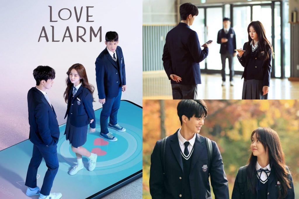 เรื่อง Love Alarm (2019)