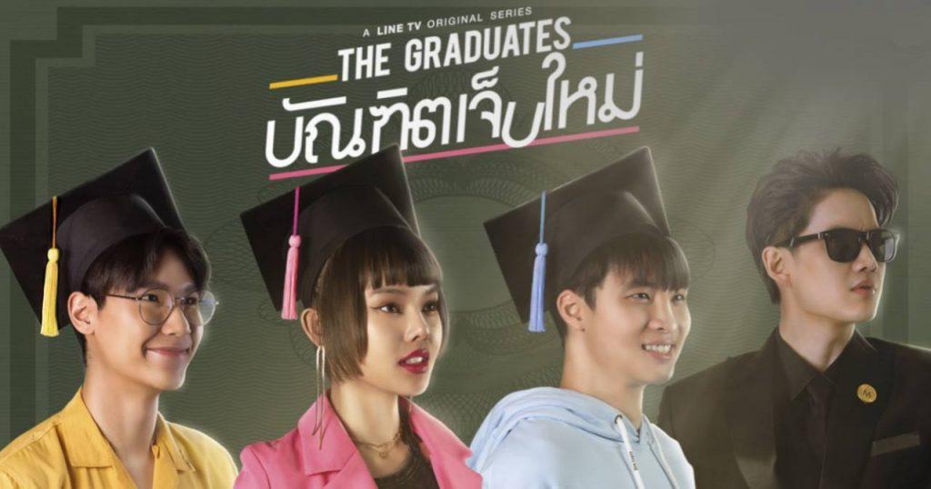 10 อันดับ ซีรีย์ไทย ที่ได้รับความนิยมในปี 2021
